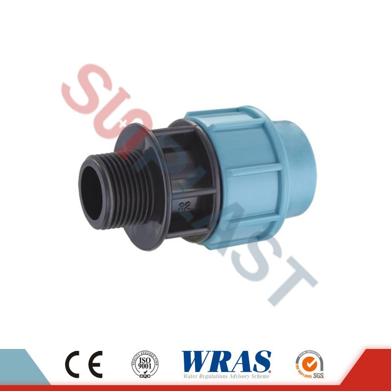 PP Compression Male Coupler