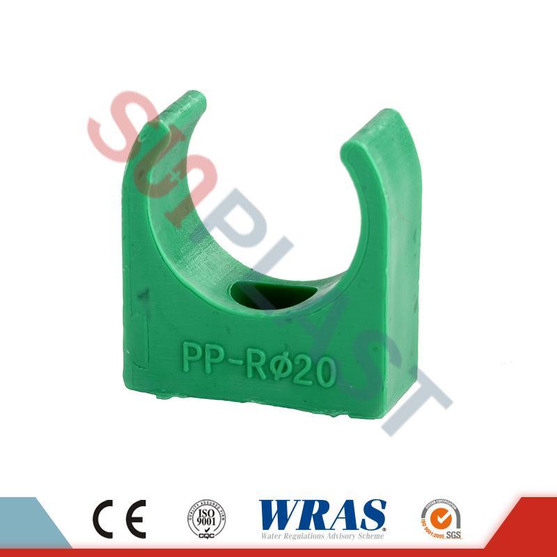 DIN8077 PPR Pipe Clip